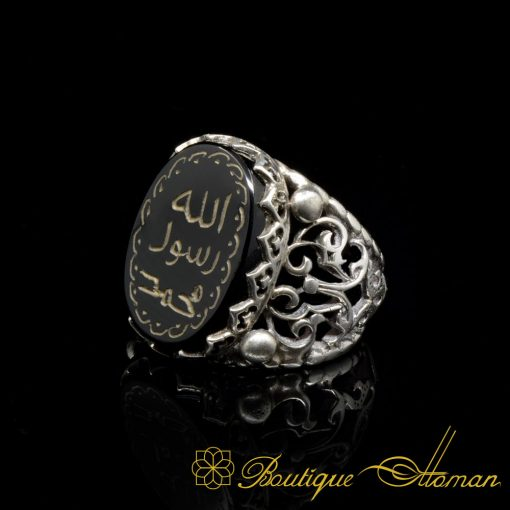 Seal Of Prophet Mohammad Black Aqeeq Ring