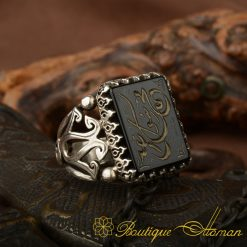 Mohammad-Rasool-Allah-Rectangle-Black-Aqeeq-Ring-Handmade-Traditional-Arabic