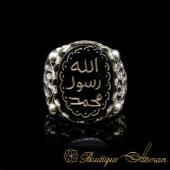 Seal of Prophet Mohammad Rasool Allah Black Aqeeq Ring