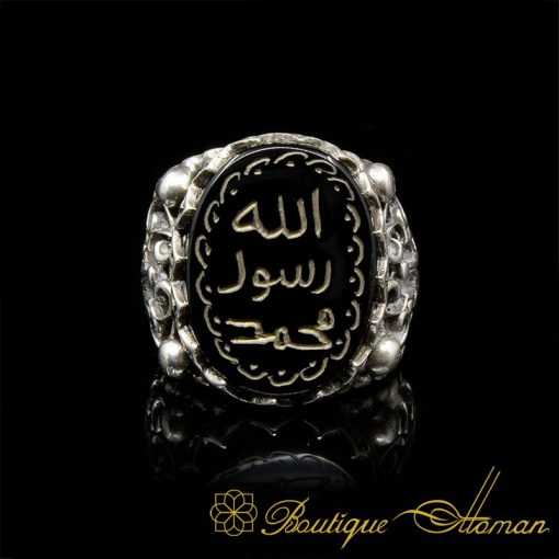 Seal of Prophet Mohammad Rasool Allah Black Aqeeq Ring