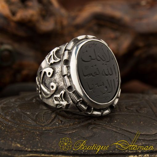 Al Baqarah 2-286 Islamic Ring-1