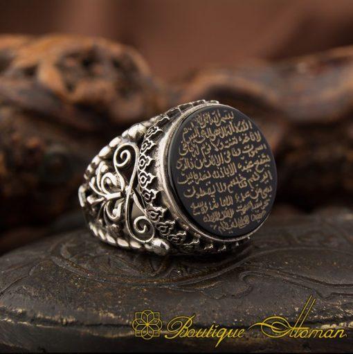 Ayat Al Kursi Black Aqeeq Ring