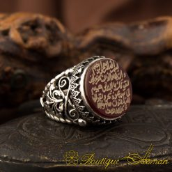 Evil Eye Protection Surah Aqeeq Ring