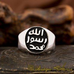 Prophet Mohammad Rasool Allah Ring