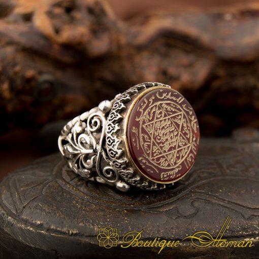Solomon Star Aqeeq Silver Ring