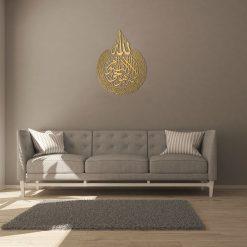 Ayat Al Kursi Metal Wall Frame Gold Color Large Size