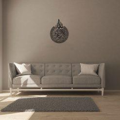 Ayat Al Kursi Black Color Metal Wall Frame Standard Size