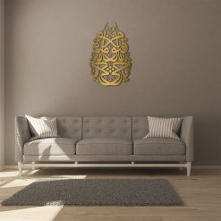Ya Hayyu Ya Qayyum Golden Metal Wall Frame Decor