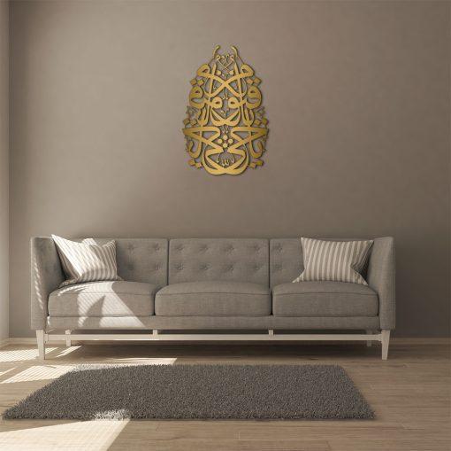 Ya Hayyu Ya Qayyum Golden Metal Wall Frame Decor