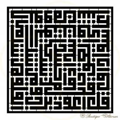 Surah Al Falaq square drawing
