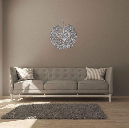 Al-Falaq-Metal-Wall-Frame-Silver-Medium