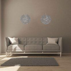 Al-Nas-Al-Falaq-Metal-Wall-Frame-Silver-Standard