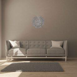 Al-Nas-Metal-Wall-Frame-Silver-Standard