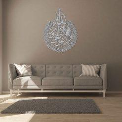 Ayat-Al-Kursi-Metal-Wall-Frame-Silver