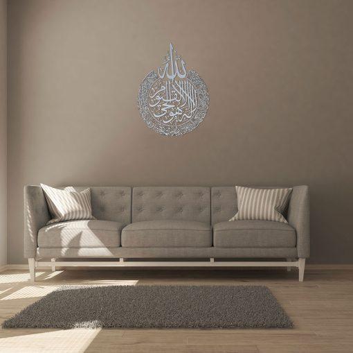 Ayat-Al-Kursi-Metal-Wall-Frame-Silver-Medium