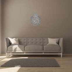 Ayat-Al-Kursi-Metal-Wall-Frame-Silver-Standard