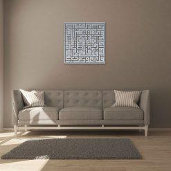 Surah Al Falaq Kufi Style Silver Color Metal Wall Frame