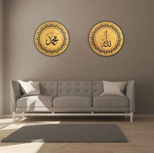 Allah-and-Mohammad-Written-Metal-Wall-Decor-Set