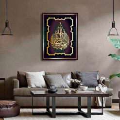 The Shahada Islamic Canvas Wall Art