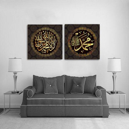 La Ilaha Illallah-Muhammadur Rasulullah Islamic Canvas Wall Art Set