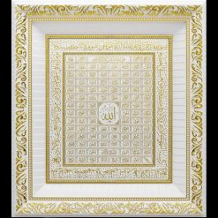 Al Asma Ul Husna Islamic Gold White Wall Art-2