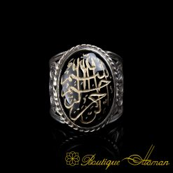 Filigree Basmala Islamic D Shape Black Aqeeq Ring