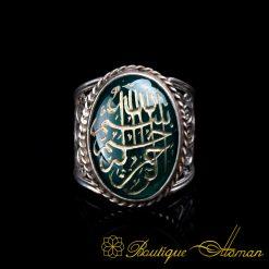 Filigree Basmala Islamic D Shape Green Aqeeq Ring