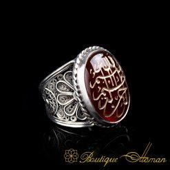 Filigree Basmala Islamic D Shape Red Aqeeq Ring