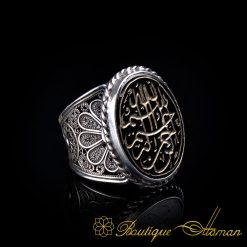 Filigree Basmala Islamic Flat Black Aqeeq Ring