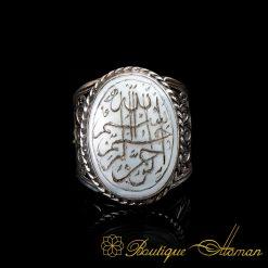 Filigree Basmala Islamic Mother of Pearl Ring