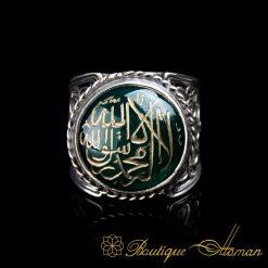 Filigree Handmade D Shape Green Aqeeq Ring with Shahada