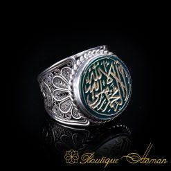Filigree Handmade Flat Green Aqeeq Ring with Shahada