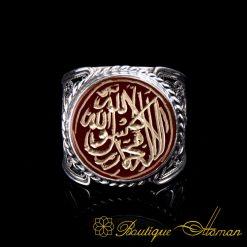 Filigree Handmade Flat Red Aqeeq Ring with Shahada